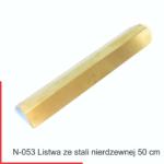 n-053-listwa-ze-stali-nierdzewnej-50-cm-foliggo-importer-folii