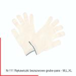 n-111-rekawiczki-bezszwowe-grube-mlxl-foliggo-importer-folii
